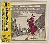 モーツァルト: 歌劇「ドン・ジョヴァンニ」