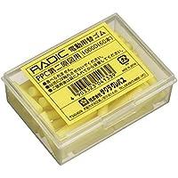 サクラクレパス 電動字消器 替えゴム(PPC用) 1000D 00022711 【まとめ買い3個セット】