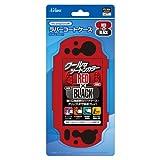 PS Vita2000用 ラバーコートケース (レッドxブラック)