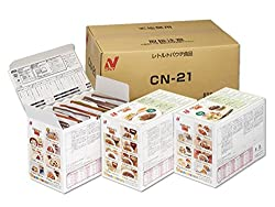 ニチレイ カロリーナビ240 21食セット (健康茶お試しセット付)