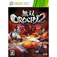 無双 OROCHI 2(通常版) - Xbox360