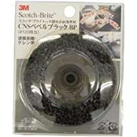 スリーエム スコッチブライト スコッチCNSべベル ブラック 粒度120相当 塗膜剥離・ケレン用
