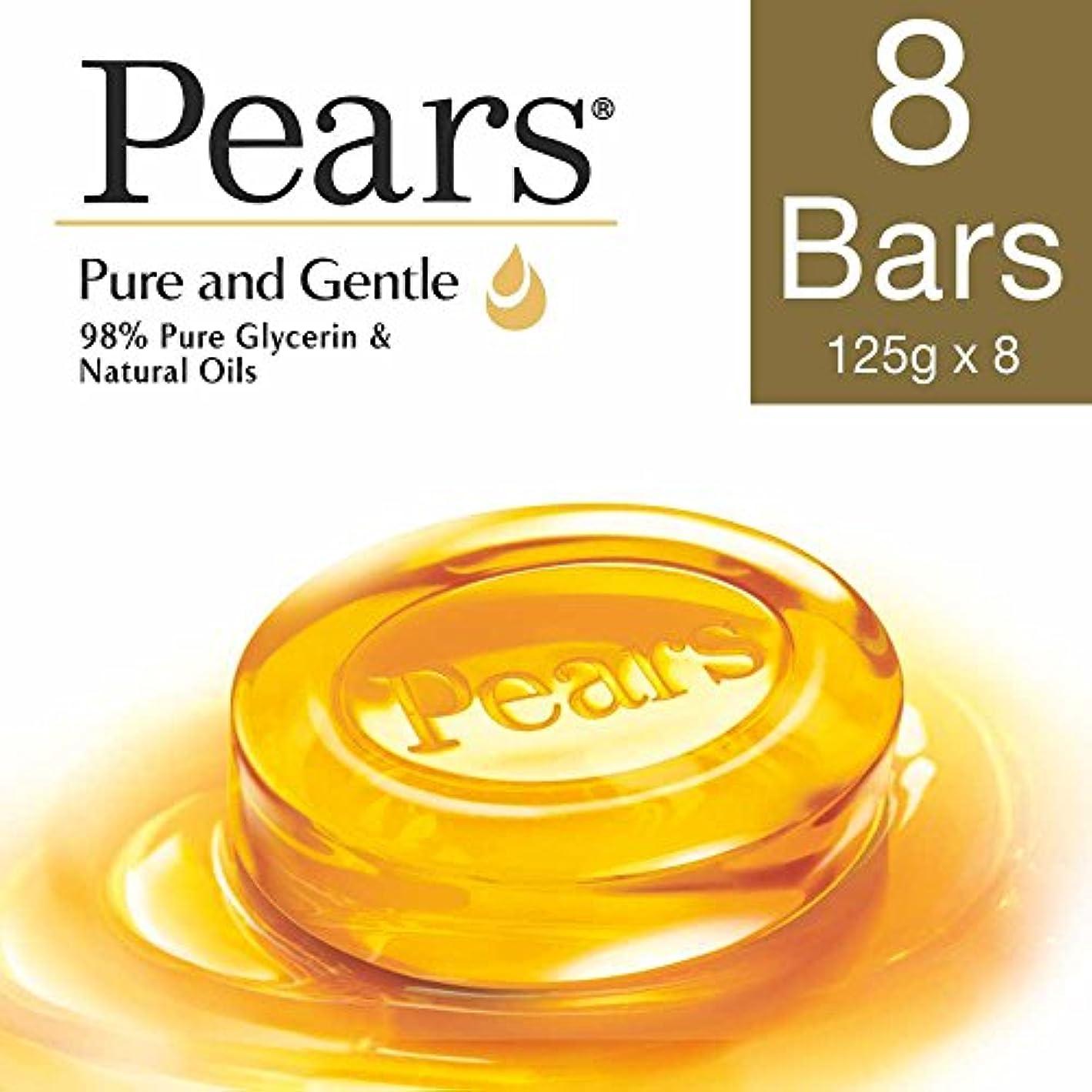 粘土荒涼とした激しいPears Pure And Gentle Bathing Bar, 125g (Pack Of 8)