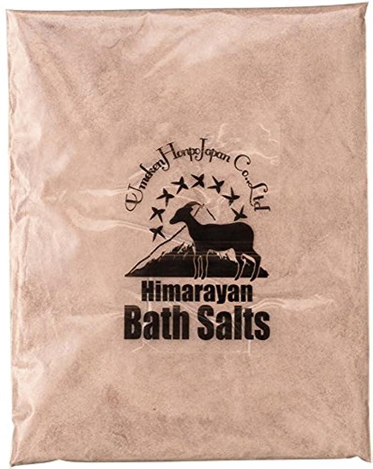 他のバンドでブランク委任ヒマラヤ岩塩 バスソルト ブラック パウダー 1kg