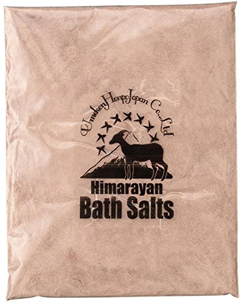正直象選出するヒマラヤ岩塩 バスソルト ブラック パウダー 1kg