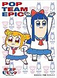 キャラクタースリーブ ポプテピピック ポプ子&ピピ美 (EN-512)