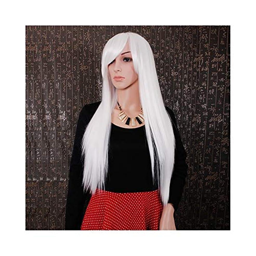 冷える予報貫通ウィッグ つけ毛 合成髪の女性のための斜めの部分コスプレ衣装デイリーパーティーウィッグ付きの白いロングストレートヘアウィッグ (色 : ホワイト, サイズ : 30