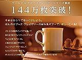 夜カフェ~リラックス・タイム 画像
