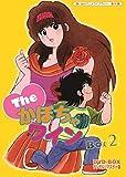 想い出のアニメライブラリー 第58集 Theかぼちゃワイン DVD-BOX デジタルリマスター版 BOX2