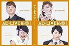 「AD-LIVE 2016」第6巻 (浅沼晋太郎×下野紘)
