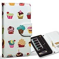 スマコレ ploom TECH プルームテック 専用 レザーケース 手帳型 タバコ ケース カバー 合皮 ケース カバー 収納 プルームケース デザイン 革 ユニーク お菓子 スイーツ カラフル 模様 008372