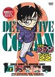 名探偵コナン PART22 Vol.2 [DVD]