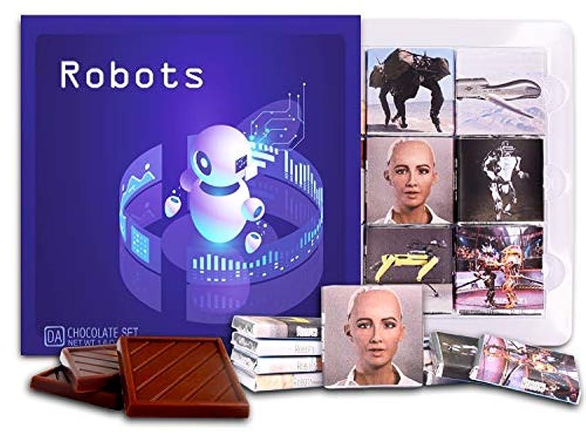 見分ける眩惑する上陸DA CHOCOLATE キャンディ スーベニア  ロボット  ROBOTS チョコレートセット 5×5一箱 (Robot)