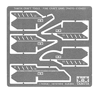 タミヤ クラフトツールシリーズ No.94 精密ノコギリ エッチング製 プラモデル用工具 74094