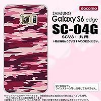 SC04G スマホケース Galaxy S6 edge SC-04G カバー ギャラクシー S6 エッジ 迷彩B ピンクB nk-sc04g-1163