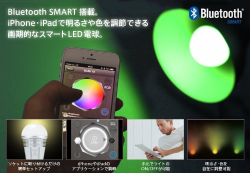 RoomClip商品情報 - タブルーメン / Tabu Lumen スマートLED電球 Bluetooth SMART (Bluetooth 4.0) 搭載 iPhone LED電球 アプリケーション 快適な起床をサポート シーンモード  スッキリで紹介
