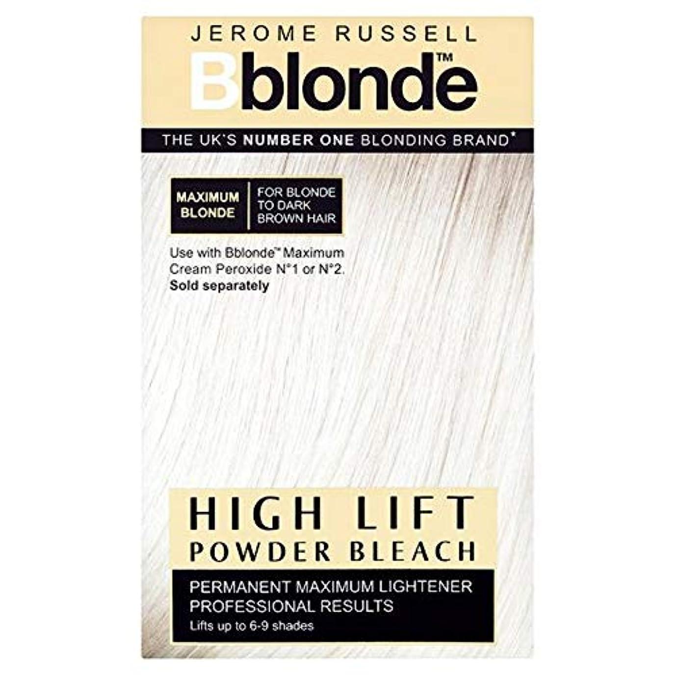 ランチランダム買収[Jerome Russell] ジェロームラッセルBブロンド高リフト粉末漂白剤 - Jerome Russell B Blonde High Lift Powder Bleach [並行輸入品]
