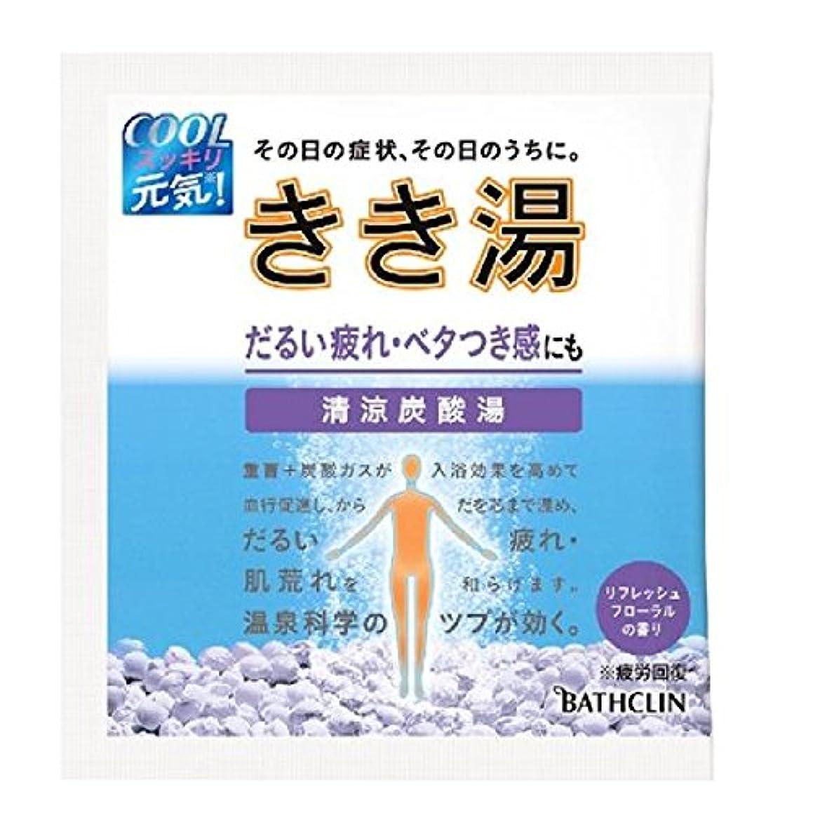 インデックス無法者威信【バスクリン】 きき湯 清涼炭酸湯 リフレッシュフローラルの香り 分包 30g (医薬部外品)