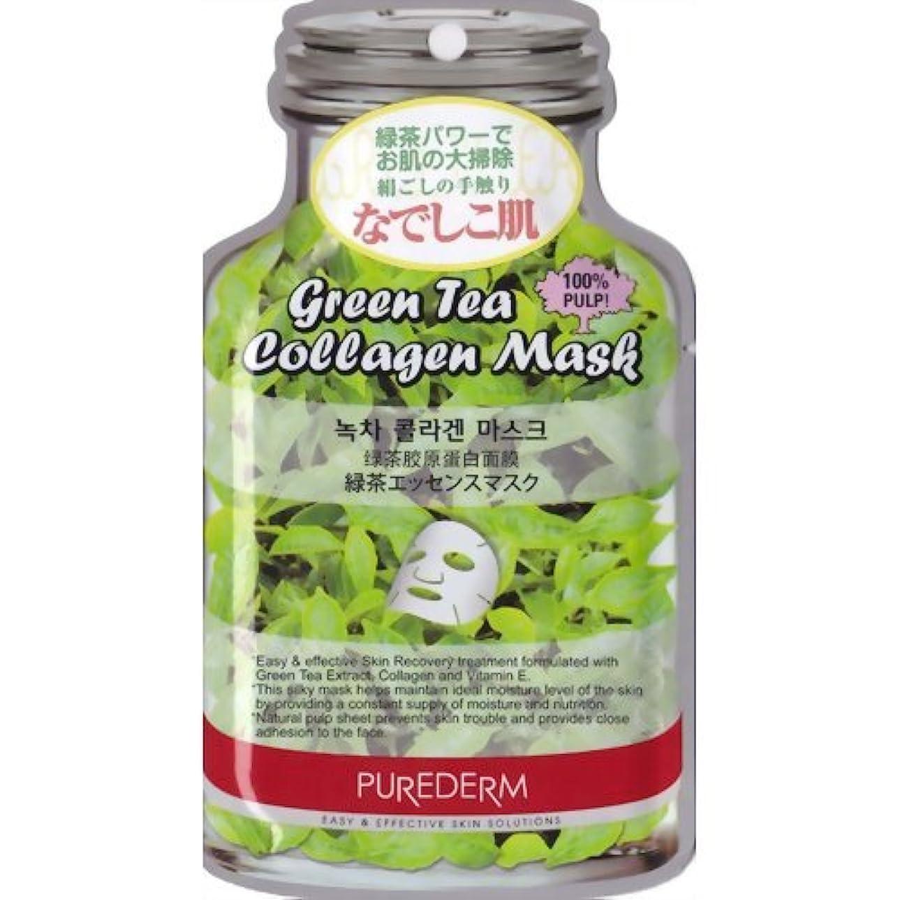 眉オフェンスプロフェッショナルピュアダム 緑茶エッセンスマスク 23ml