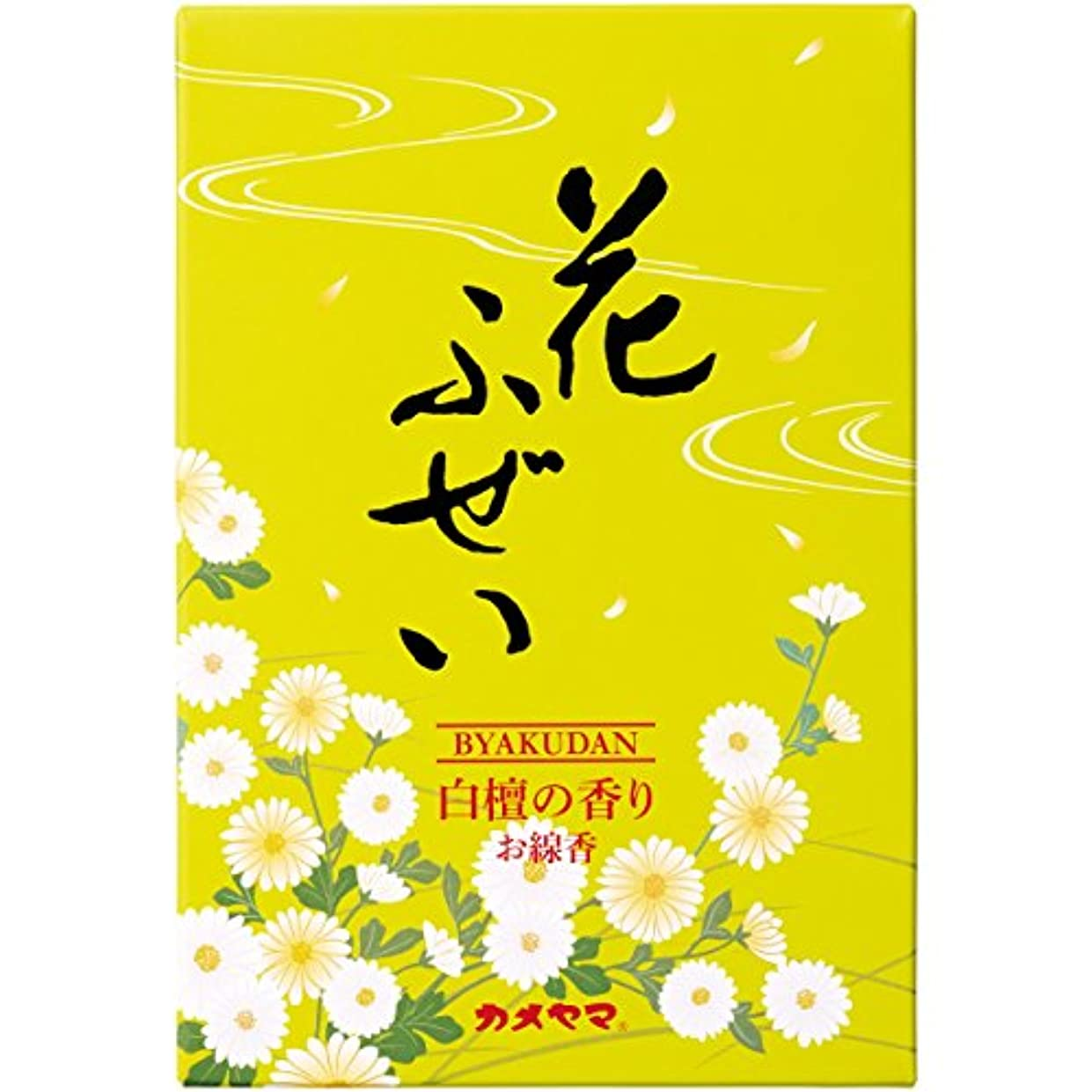 描写上がる物理カメヤマ 花ふぜい(黄)白檀 徳用大型