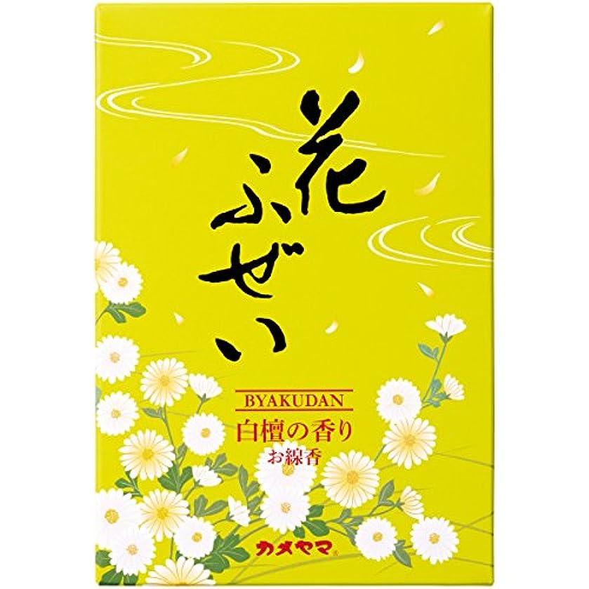 生き物バナー隔離カメヤマ 花ふぜい(黄)白檀 徳用大型