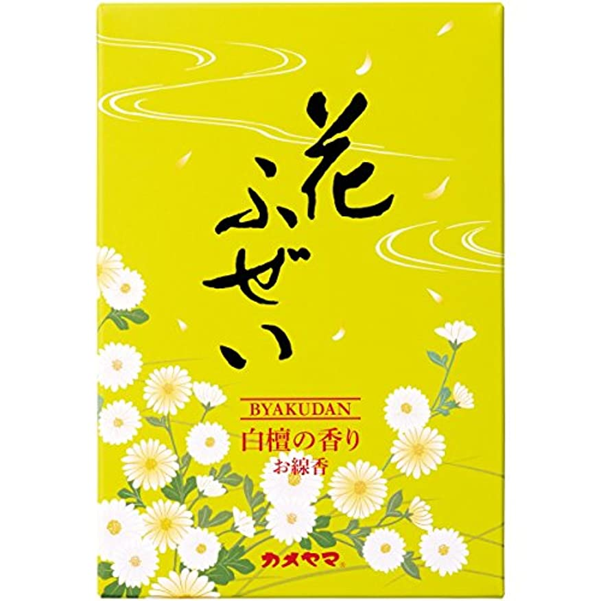 煙突闇受取人カメヤマ 花ふぜい(黄)白檀 徳用大型