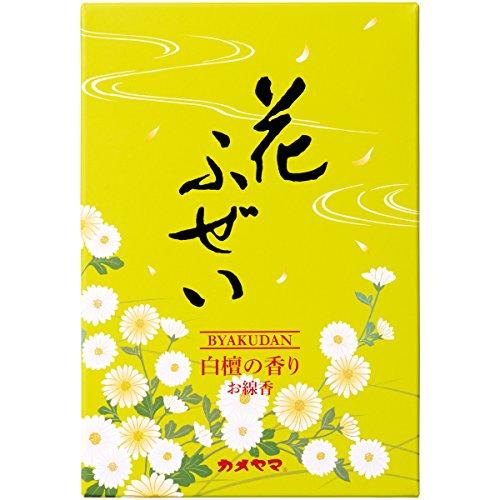 カメヤマ 花ふぜい 黄 白檀 徳用大型 220g