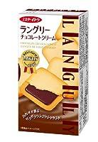 イトウ製菓 ラングリー チョコレートクリーム 6枚×6箱