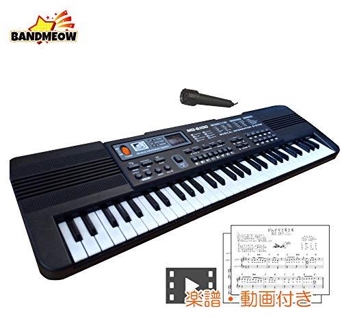 MEOW MARKET 高音質 61鍵盤 キッズピアノ キッ...