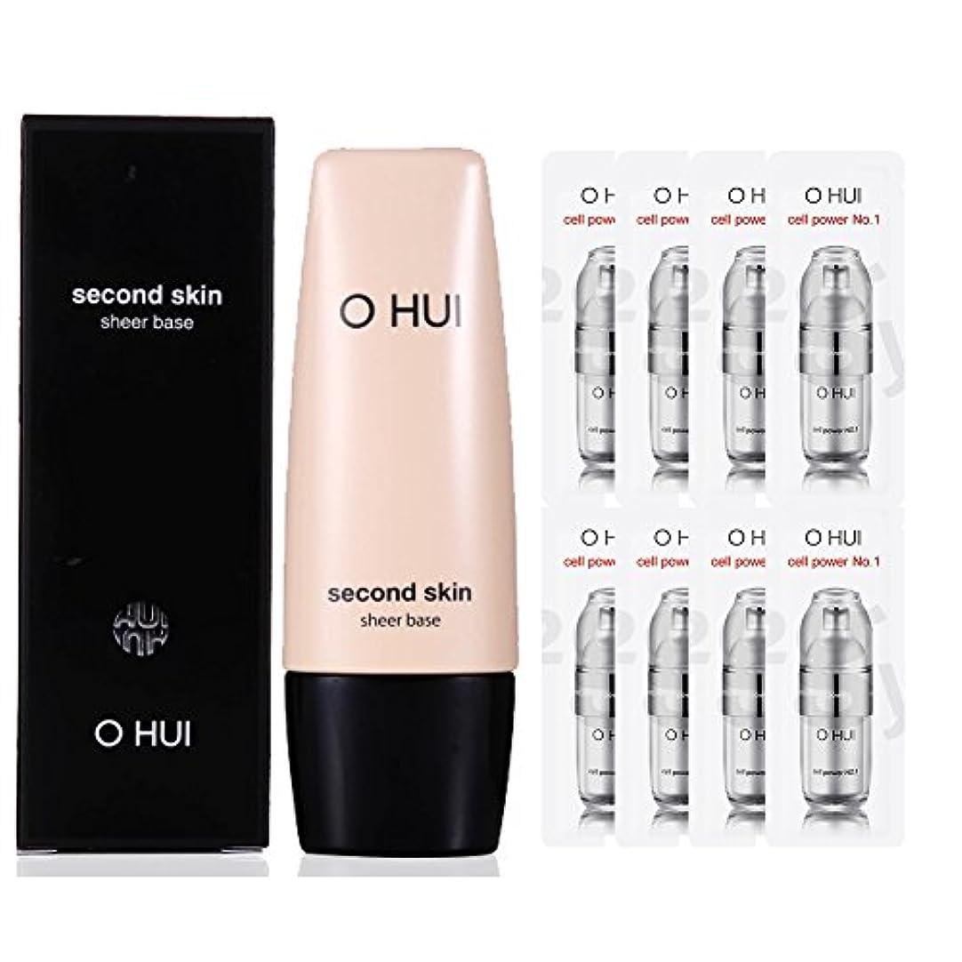 民間現像新年OHUI/オフィセカンドスキン シアーベース + 特別の構成 (OHUI SECOND SKIN SHEER BASE Makeup Base +Special Gift set)]【スポットセール】[海外直送品]