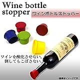 AP ワインボトルストッパー シリコン ブラウン AP-WINE-BS5C-BR
