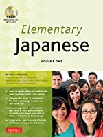 Elementary Japanese Vol1 PB