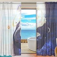 レースカーテン ミラーレースカーテン 遮光 2枚組 黒白 日月 星空 出窓 部屋飾り 薄い 目隠し 間仕切り ドアカーテン 透けない UVカット 幅140×213cm