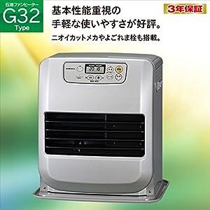 コロナ(CORONA) 石油ファンヒーター (木造9畳まで/コンクリート12畳まで) サテンシルバー FH-G3217Y(S)
