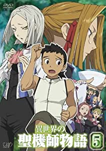 異世界の聖機師物語 5 [DVD]