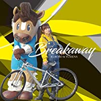 ゆめなグッズ (Breakaway)