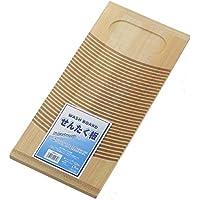 小柳産業 木製 洗濯板 大 (国産) 24003