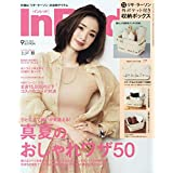 In Red(インレッド) 2020年 9月号
