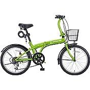 [Amazon.co.jp限定商品] キャプテンスタッグ Oricle 20インチ 折りたたみ自転車...