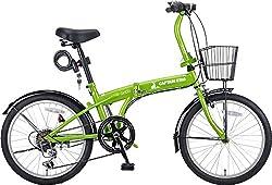 [Amazon.co.jp限定商品] キャプテンスタッグ Oricle 20インチ 折りたたみ自転車 FDB206 [ シマノ6段変速   バッテリーライト   ワイヤー錠   前後泥よけ ] 標準装備