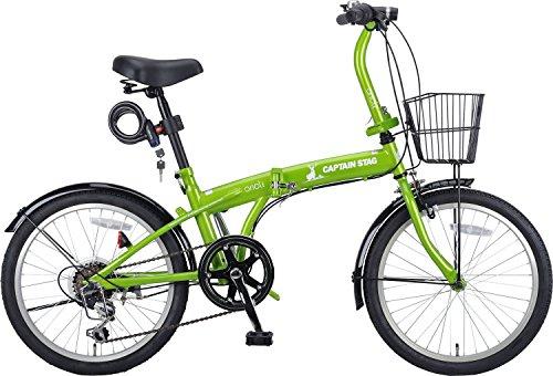 [Amazon.co.jp限定商品] キャプテンスタッグ Oricle 20インチ 折りたたみ自転車 FDB206 [ シマノ6段変速 / バッテリーライト / ワイヤー錠 / 前後泥よけ ] 標準装備