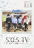 S.Q.S TV Ver.BLUE[DVD]