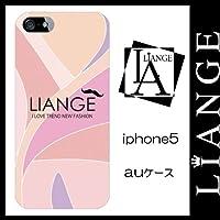iPhone5/auケースVer4幾何学模様スマホSP-2【a0034168】