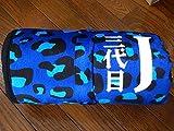 [今市隆二]メンプロ ブランケット 三代目J Soul Brothers