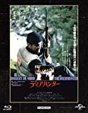 ディア・ハンター ユニバーサル思い出の復刻版 ブルーレイ[Blu-ray/ブルーレイ]