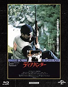 ディア・ハンター ユニバーサル思い出の復刻版 ブルーレイ [Blu-ray]