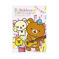 【リラックマ】インデックスホルダー 5ポケット ギター☆