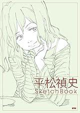 アニメーター・平松禎史のラフ画集「平松禎史 SketchBook」9月発売