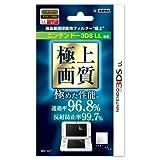 【3DS LL用】任天堂公式ライセンス商品 液晶画面保護用フィルター