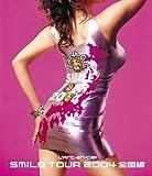 SMILE TOUR 2004~全国編~(Blu-ray Disc)